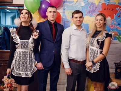 Вечер встречи выпускников, 2 февраля 2019 - Ресторан «Максимилианс» Новосибирск - 6