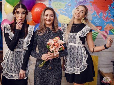 Вечер встречи выпускников, 2 февраля 2019 - Ресторан «Максимилианс» Новосибирск - 7