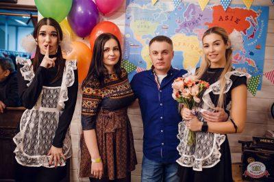 Вечер встречи выпускников, 2 февраля 2019 - Ресторан «Максимилианс» Новосибирск - 9