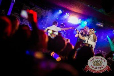 Вечеринка «Ретро FM». Специальный гость: Маргарита Суханкина, 28 января 2015 - Ресторан «Максимилианс» Новосибирск - 02