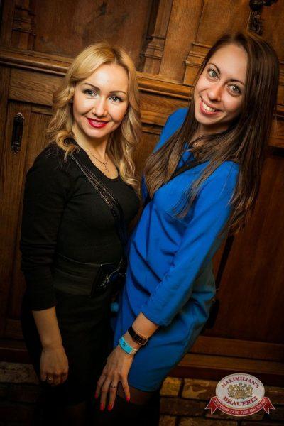 Вечеринка «Ретро FM». Специальный гость: Маргарита Суханкина, 28 января 2015 - Ресторан «Максимилианс» Новосибирск - 07