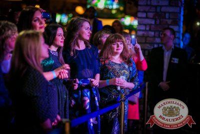 Вечеринка «Ретро FM». Специальный гость: Маргарита Суханкина, 28 января 2015 - Ресторан «Максимилианс» Новосибирск - 08