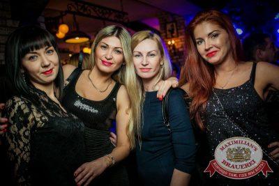 Вечеринка «Ретро FM». Специальный гость: Маргарита Суханкина, 28 января 2015 - Ресторан «Максимилианс» Новосибирск - 18