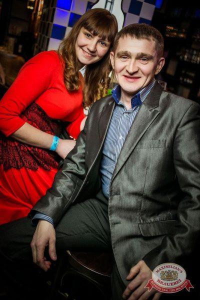Вечеринка «Ретро FM». Специальный гость: Маргарита Суханкина, 28 января 2015 - Ресторан «Максимилианс» Новосибирск - 19