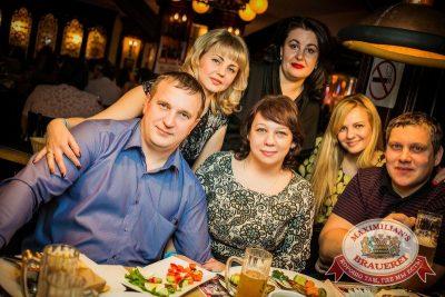 Вечеринка «Ретро FM». Специальный гость: Маргарита Суханкина, 28 января 2015 - Ресторан «Максимилианс» Новосибирск - 20