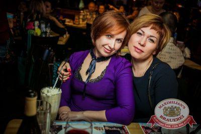 Вечеринка «Ретро FM». Специальный гость: Маргарита Суханкина, 28 января 2015 - Ресторан «Максимилианс» Новосибирск - 21