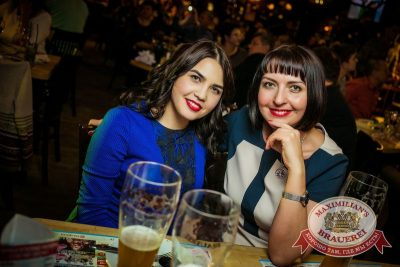 Вечеринка «Ретро FM». Специальный гость: Маргарита Суханкина, 28 января 2015 - Ресторан «Максимилианс» Новосибирск - 22