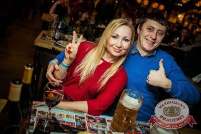 Вечеринка «Ретро FM». Специальный гость: Маргарита Суханкина, 28 января 2015 - Ресторан «Максимилианс» Новосибирск - 23