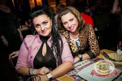 Вечеринка «Ретро FM». Специальный гость: Маргарита Суханкина, 28 января 2015 - Ресторан «Максимилианс» Новосибирск - 24