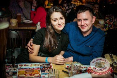 Вечеринка «Ретро FM». Специальный гость: Маргарита Суханкина, 28 января 2015 - Ресторан «Максимилианс» Новосибирск - 26