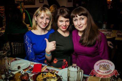 Вечеринка «Ретро FM». Специальный гость: Маргарита Суханкина, 28 января 2015 - Ресторан «Максимилианс» Новосибирск - 27