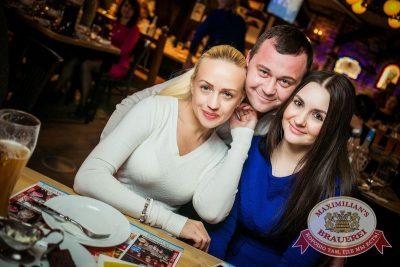 Вечеринка «Ретро FM». Специальный гость: Маргарита Суханкина, 28 января 2015 - Ресторан «Максимилианс» Новосибирск - 30