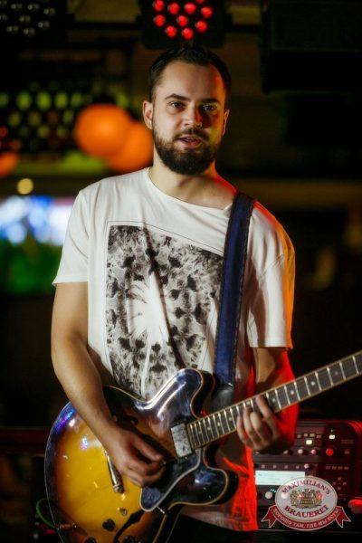 Группа «Пицца», 8 октября 2015 - Ресторан «Максимилианс» Новосибирск - 02