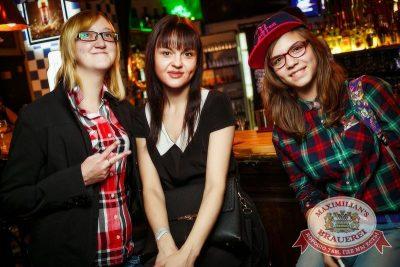 Группа «Пицца», 8 октября 2015 - Ресторан «Максимилианс» Новосибирск - 05