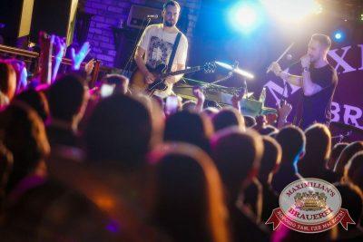 Группа «Пицца», 8 октября 2015 - Ресторан «Максимилианс» Новосибирск - 08