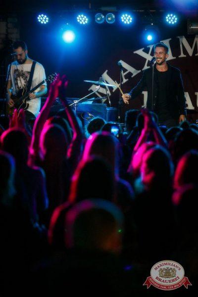 Группа «Пицца», 8 октября 2015 - Ресторан «Максимилианс» Новосибирск - 09