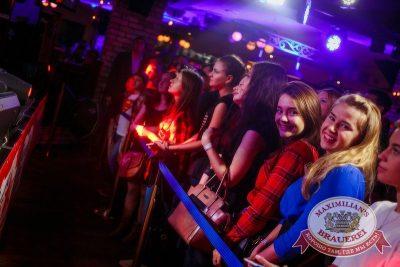 Группа «Пицца», 8 октября 2015 - Ресторан «Максимилианс» Новосибирск - 11