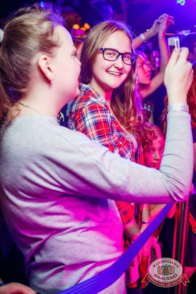 Группа «Пицца», 8 октября 2015 - Ресторан «Максимилианс» Новосибирск - 13