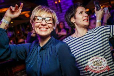 Группа «Пицца», 8 октября 2015 - Ресторан «Максимилианс» Новосибирск - 14