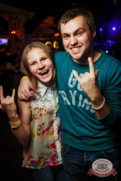 Группа «Пицца», 8 октября 2015 - Ресторан «Максимилианс» Новосибирск - 17