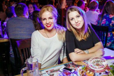 Группа «Пицца», 8 октября 2015 - Ресторан «Максимилианс» Новосибирск - 18