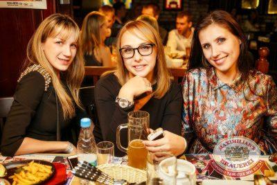 Группа «Пицца», 8 октября 2015 - Ресторан «Максимилианс» Новосибирск - 19