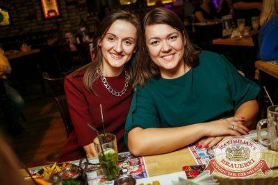 Группа «Пицца», 8 октября 2015 - Ресторан «Максимилианс» Новосибирск - 20