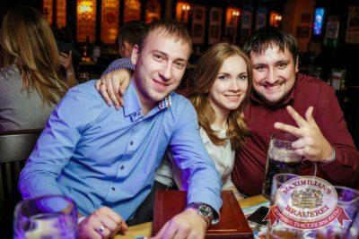 Группа «Пицца», 8 октября 2015 - Ресторан «Максимилианс» Новосибирск - 22