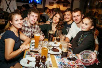 Группа «Пицца», 8 октября 2015 - Ресторан «Максимилианс» Новосибирск - 23