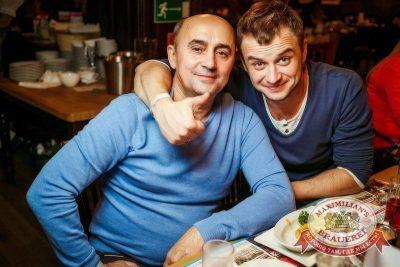 Группа «Пицца», 8 октября 2015 - Ресторан «Максимилианс» Новосибирск - 24