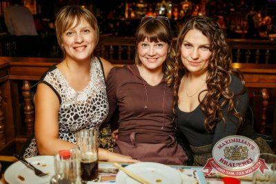 Группа «Пицца», 8 октября 2015 - Ресторан «Максимилианс» Новосибирск - 25