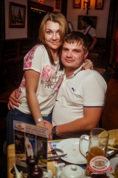 Группа «Пицца», 8 октября 2015 - Ресторан «Максимилианс» Новосибирск - 26