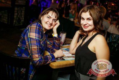 Группа «Пицца», 8 октября 2015 - Ресторан «Максимилианс» Новосибирск - 27