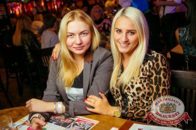 Группа «Пицца», 9 октября 2014 - Ресторан «Максимилианс» Новосибирск - 10