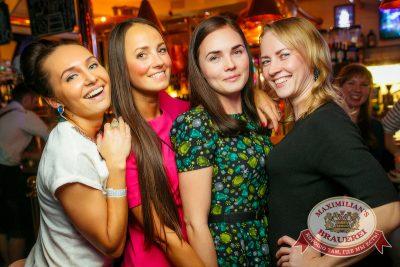 Группа «Пицца», 9 октября 2014 - Ресторан «Максимилианс» Новосибирск - 16