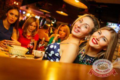 Группа «Пицца», 9 октября 2014 - Ресторан «Максимилианс» Новосибирск - 17
