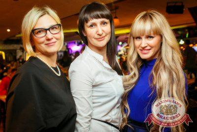 Группа «Пицца», 9 октября 2014 - Ресторан «Максимилианс» Новосибирск - 18