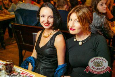 Группа «Пицца», 9 октября 2014 - Ресторан «Максимилианс» Новосибирск - 23