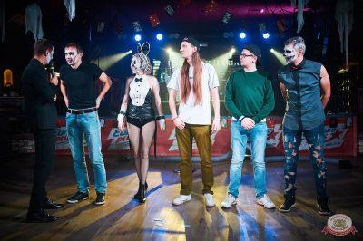 «Хэллоуин»: «Пиковая дама», 1 ноября 2019 - Ресторан «Максимилианс» Новосибирск - 12