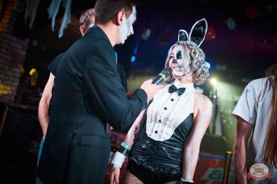 «Хэллоуин»: «Пиковая дама», 1 ноября 2019 - Ресторан «Максимилианс» Новосибирск - 13
