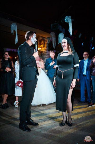 «Хэллоуин»: «Пиковая дама», 1 ноября 2019 - Ресторан «Максимилианс» Новосибирск - 17