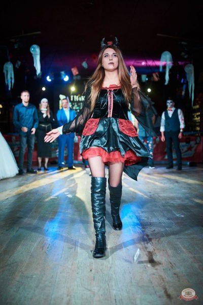 «Хэллоуин»: «Пиковая дама», 1 ноября 2019 - Ресторан «Максимилианс» Новосибирск - 22