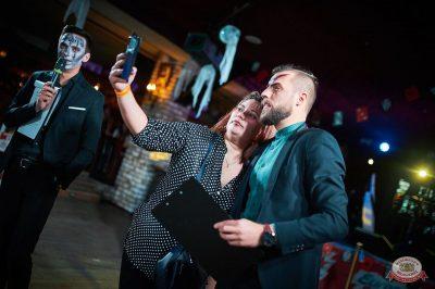 «Хэллоуин»: «Пиковая дама», 1 ноября 2019 - Ресторан «Максимилианс» Новосибирск - 27