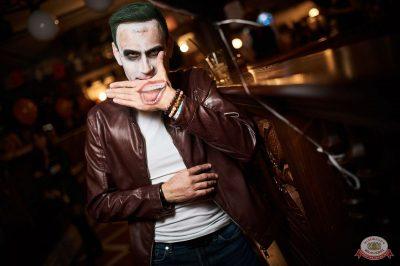 «Хэллоуин»: «Пиковая дама», 1 ноября 2019 - Ресторан «Максимилианс» Новосибирск - 34