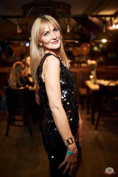 «Хэллоуин»: «Пиковая дама», 1 ноября 2019 - Ресторан «Максимилианс» Новосибирск - 37