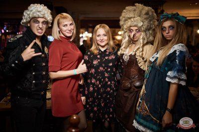 «Хэллоуин»: «Пиковая дама», 1 ноября 2019 - Ресторан «Максимилианс» Новосибирск - 38