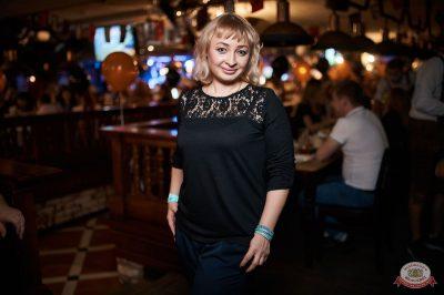 «Хэллоуин»: «Пиковая дама», 1 ноября 2019 - Ресторан «Максимилианс» Новосибирск - 41