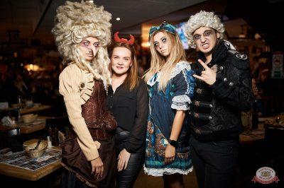 «Хэллоуин»: «Пиковая дама», 1 ноября 2019 - Ресторан «Максимилианс» Новосибирск - 45