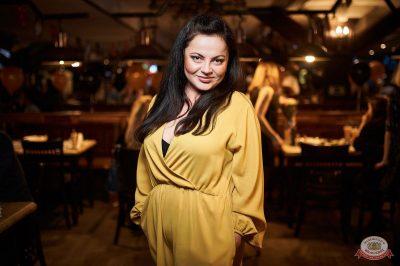 «Хэллоуин»: «Пиковая дама», 1 ноября 2019 - Ресторан «Максимилианс» Новосибирск - 49