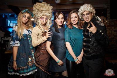 «Хэллоуин»: «Пиковая дама», 1 ноября 2019 - Ресторан «Максимилианс» Новосибирск - 50